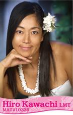 Maui Body Healing 画像2