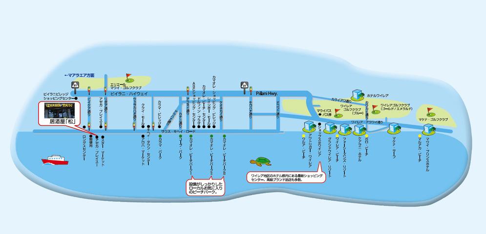 キヘイ・ワイレア MAP