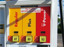 クルマで楽しむマウイ島 ガソリン給油1