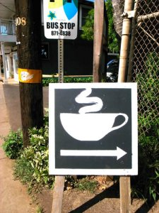 sign_coffee.jpg