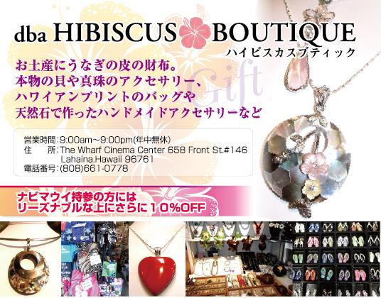 hibiscusbtic